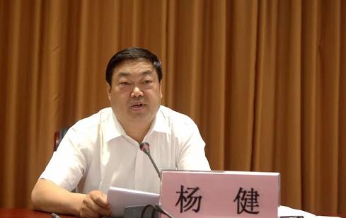 [赢咖3官网]杨健履新职曾因违法赢咖3官网扣图片