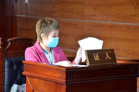 蓝冠首例适用当事人与证人宣誓规定审理蓝冠民事案图片