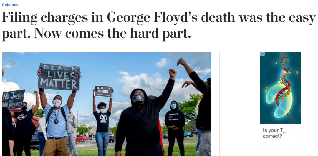 想在美国给杀人警察判刑?美国前检察官:呵呵