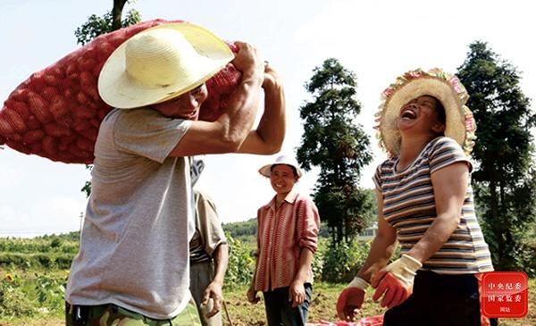 决战脱贫攻坚|广州加强异地扶贫协同监督同心护航脱贫攻坚图片