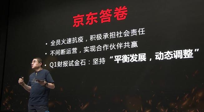 京东零售CEO徐雷:京东618将让更多消费者和合作伙伴受益