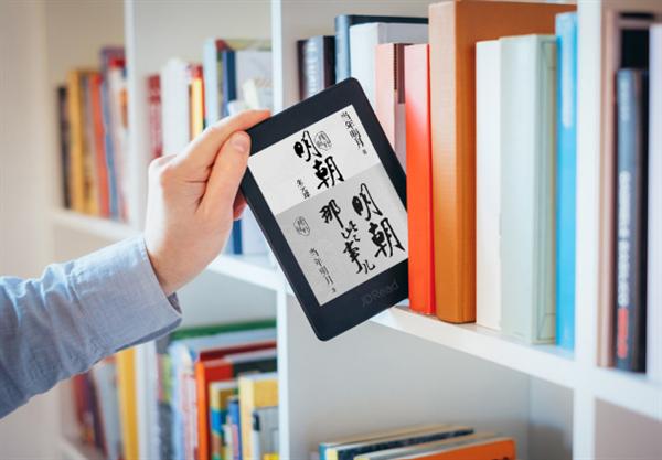 京东羊毛 0元购JDread1电子书阅读器:配置比咪咕Kindle好多了