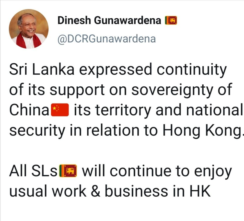 斯里兰卡外长:斯方坚定支持中方涉香港国安立法图片