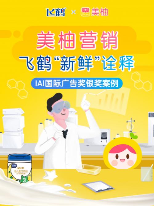 http://www.xiaoluxinxi.com/tongzhuangmuying/605514.html