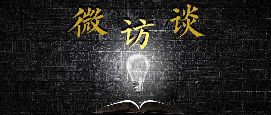 政治博弈下的美国乱象——访中国现代国际关系研究院院长袁鹏图片