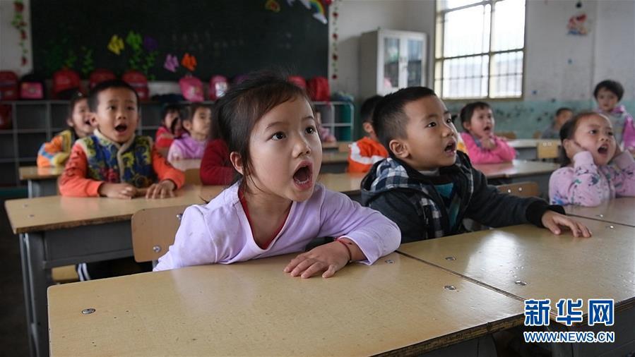 决战贫困——教育扶贫这五年