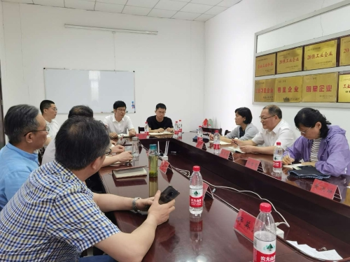 美福赴衢州调研经济杏悦注册形势并,杏悦注册图片