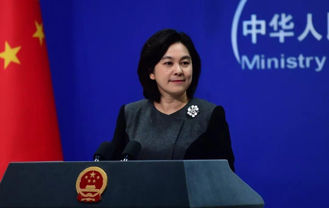 """蓬佩奥指责汇丰银行对北京""""卑躬屈膝"""",华春莹:可笑、狭隘!图片"""