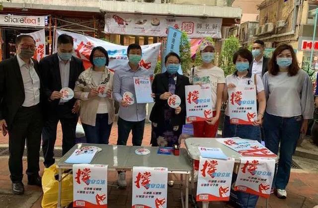 股票配资:大湾股票配资区之声热评香港反对派蛊图片