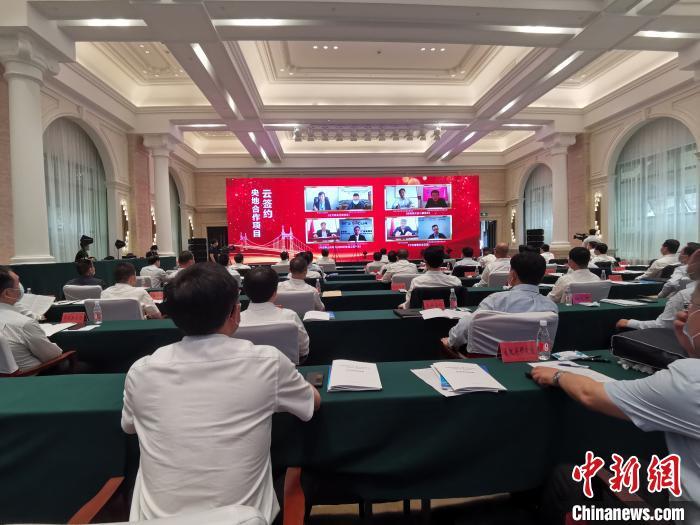 黑龙江签署央地合作项目协议86个总投资3185亿图片