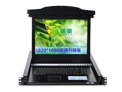 ETC高速路专用KVM切换器高清分辨率