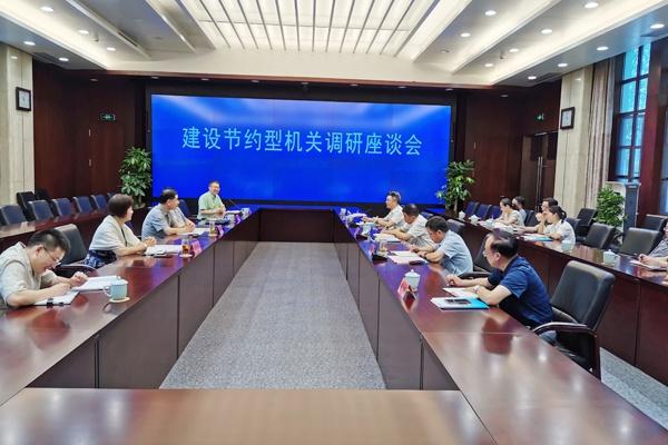 """徐建刚副局长带队赴省农业农村厅开展""""三服务""""工作"""