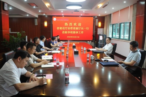 孙哲君副厅长赴浙江建设职业技术学院调研指导工作图片