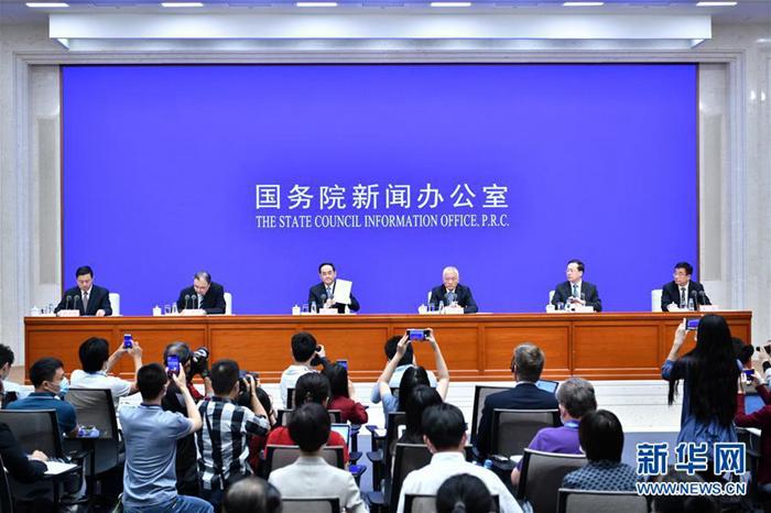 中国抗疫白皮书生动诠释人类命运共同体理念图片