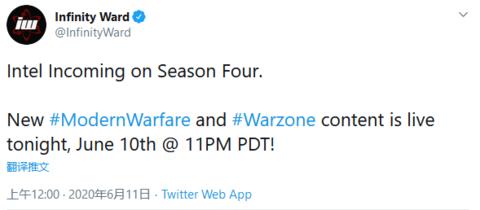 《使命召唤16:现代战争》第四赛季今日下午推出