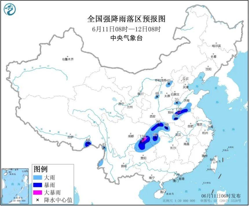 [天富]方天富暴雨持续湖南一县6人遇难1人图片