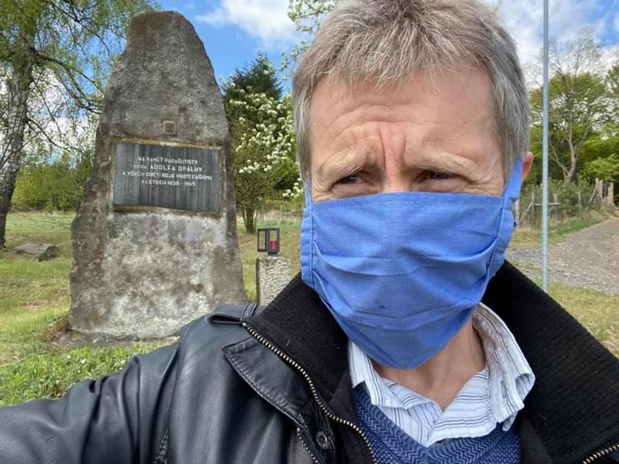 「自然科学」议长无视中方自然科学反对执意访台捷克图片