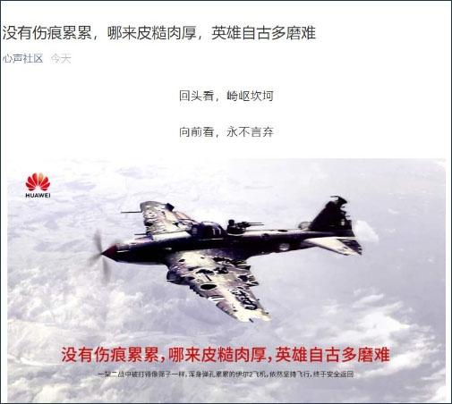 美国延长禁令继续封杀华为和中兴,中方在WTO反击图片