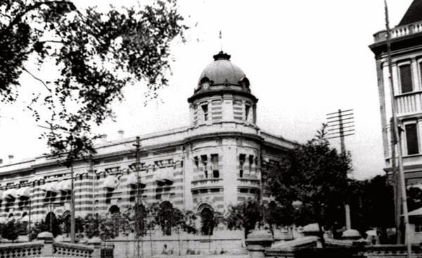 懂点儿啥:150年来 汇丰银行是如何吸血中国的?