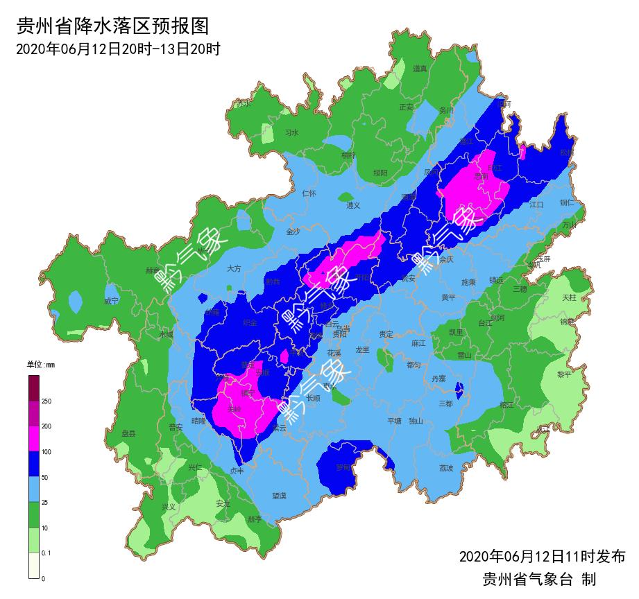 贵州多地暴雨肆虐 气象灾害(暴雨)应急响应升至II级图片
