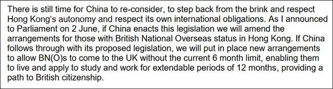 英方威胁护照问题,报告截图
