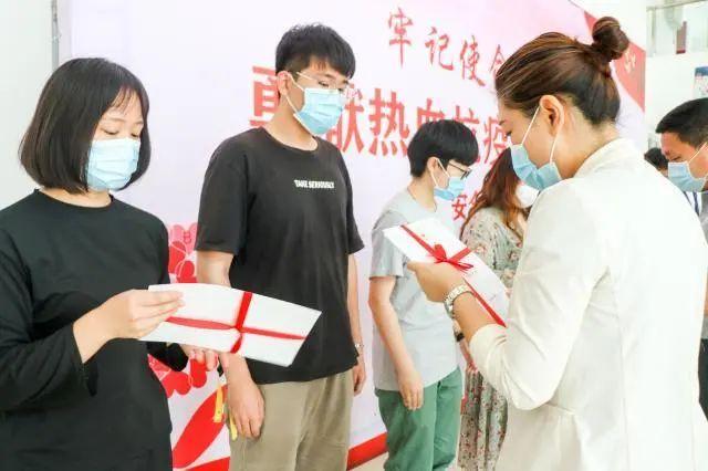 举办世界献血者日主题摩天娱乐表彰慰,摩天娱乐图片