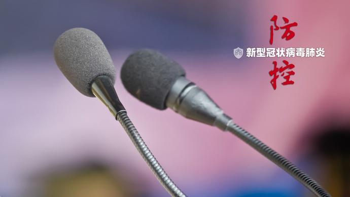 新增两杏悦官网例新冠患者京深,杏悦官网图片