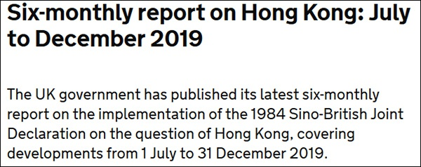 【摩天登录】香港问题半年报告又摩天登录拿护照威胁图片