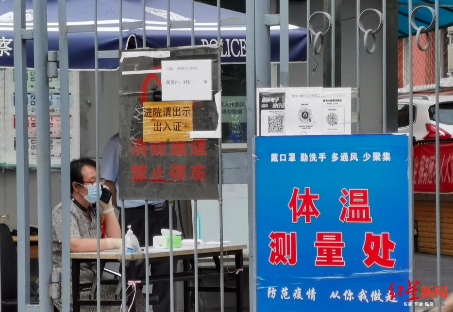 55天后北京新增本土确诊病例!患者所在小区整栋楼核酸检测均为阴性图片