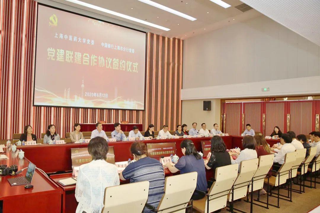 「杏悦代理」银行上海市分行举行党杏悦代理建图片