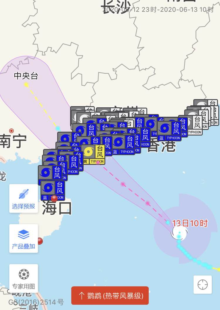 """台风""""鹦鹉""""预计明日傍晚进入广西 多地将现大暴雨图片"""
