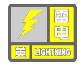 电+暴雨贵州省气象台连摩天注册发,摩天注册图片