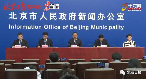 北京通报疫情防控最新措施,张文宏这样分析未来形势图片