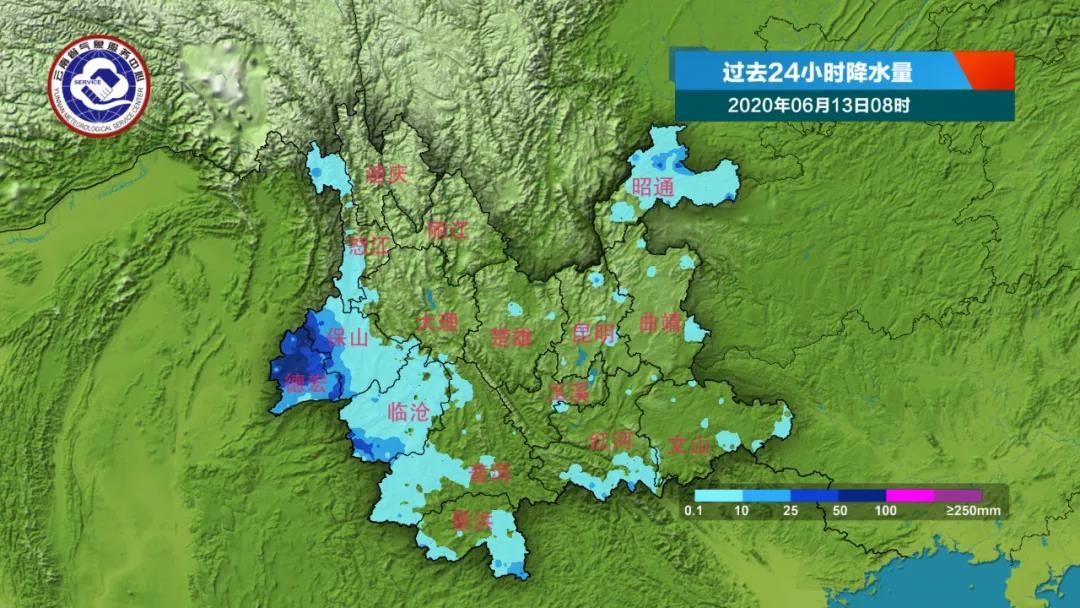 [摩天代理]地质摩天代理灾害气象风险Ⅱ级橙色预图片