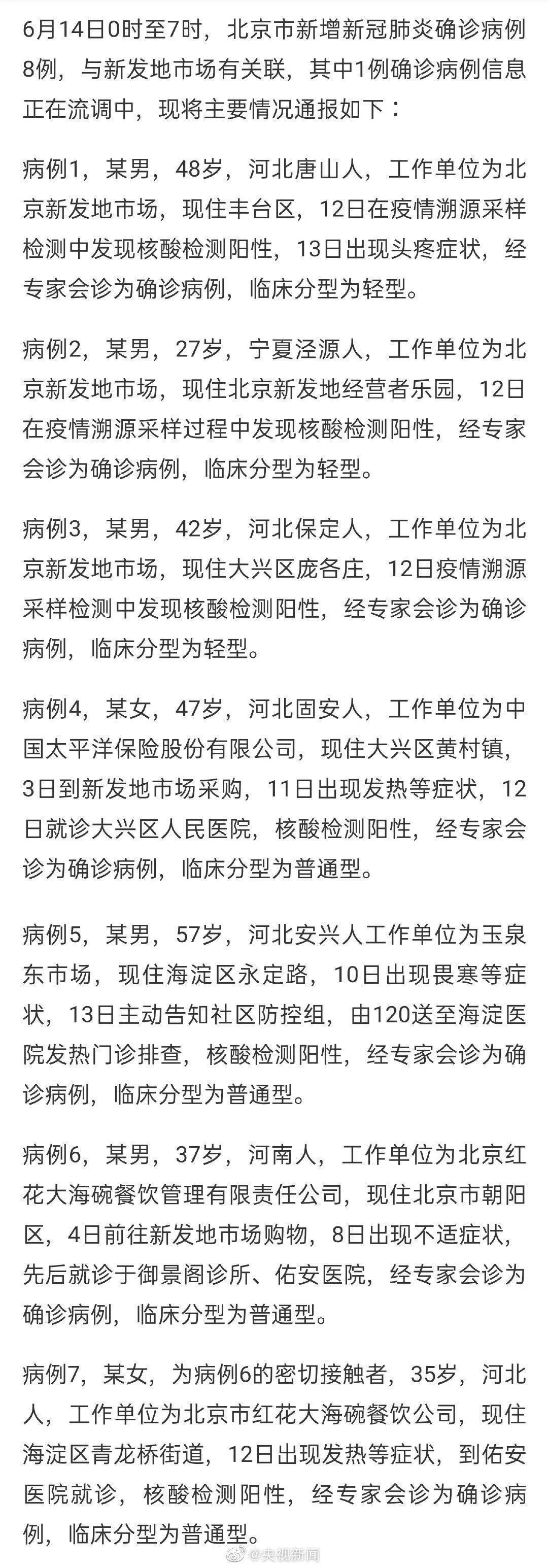 媒体北京不会成为第二个武汉高德招商,高德招商图片