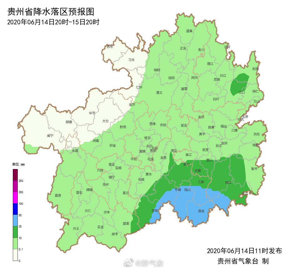 贵州全省平均降水量达201毫米 较常年同期偏多71.1%图片