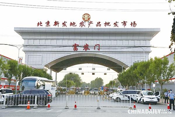 批发市场为何易成疫情暴发点 访中国疾病预防控制中心流行病学首席专家吴尊友图片