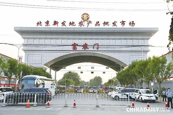 疫情暴发点为何指向批发市场?访中国疾控中心流行病学首席专家吴尊友图片