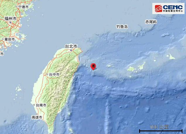 台湾宜兰县海域发生5.5级地震 福建多地有震感图片
