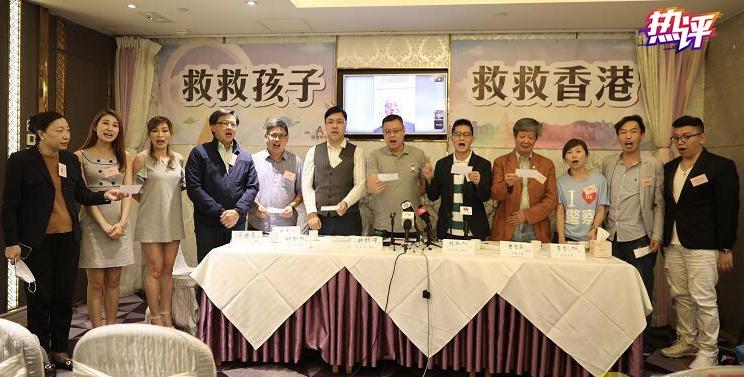 的正本杏悦平台清源救教育就是救香港,杏悦平台图片