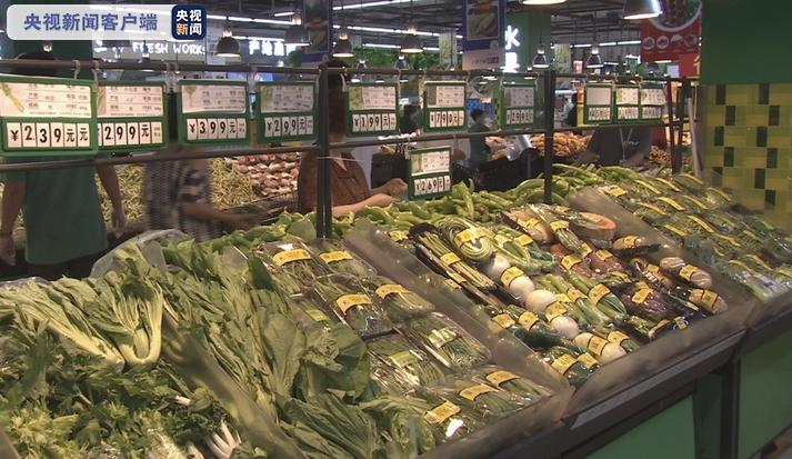 [摩天注册]北京各大超市蔬菜日供应量均翻倍摩天注册图片