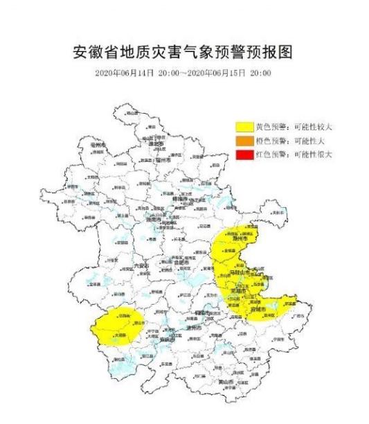 连续强降雨致道路塌方 安徽省发布地质灾害预警图片