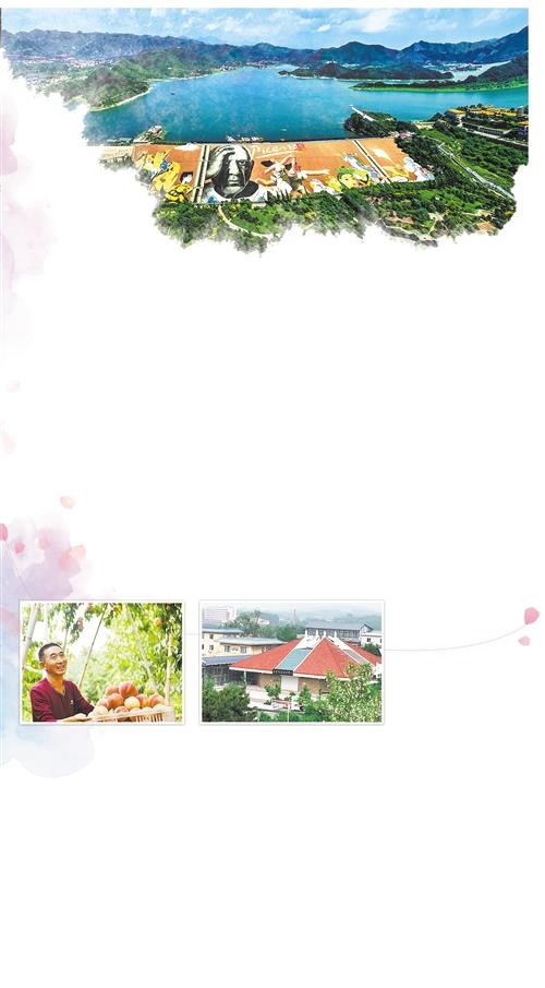 北京平谷:这里有个桃花源
