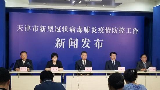 天津:及时排查疫区相关人员 确保生活必需品市场稳定图片
