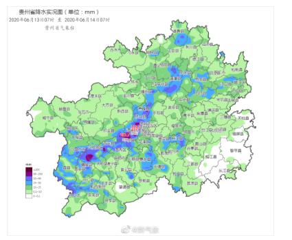[赢咖3]贵州2赢咖34小时内最大降雨量达图片