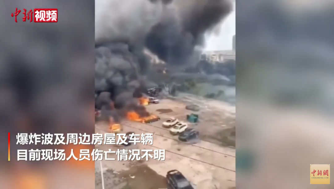 """浙江温岭槽罐车爆炸 专家:""""伤害比巡航导弹的威力还要大""""图片"""