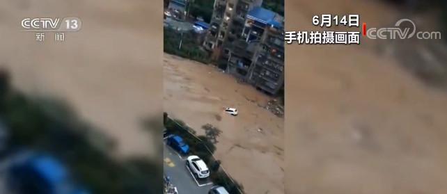 重庆石柱强降雨致多地受灾 部分民房被淹图片