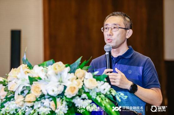天风证券王洪栋:如何理解财富管理转型?重塑的也许不是行业盈利模式,而是客户关系
