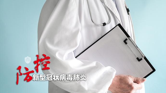 """4天79病例!北京社区防控进入""""战时状态""""图片"""