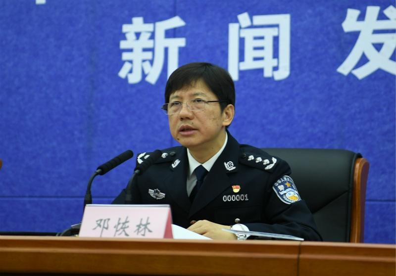 邓恢林因何被查?重庆三任公安局长接连落马图片